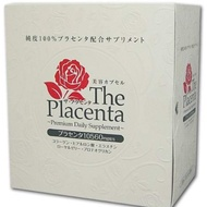 日本  Metabolic THE PLACENTA 高含量胎盤素膠囊 胎盤素錠 30包30日