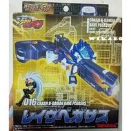 Crash B-Daman 016 Rave Pegasus Cal.67 Right-Spin Power Type
