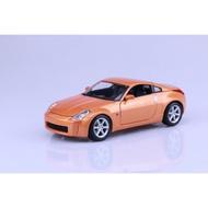 350z 1:18 鋁合金模型車