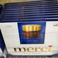 現貨在台》德國Merci蜜思牛奶巧克力-250g