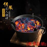 [好貨]鑄鐵炭爐生鐵碳爐子鑄鐵炭燒烤爐 加厚鐵爐子 炭火爐燒炭烤火爐