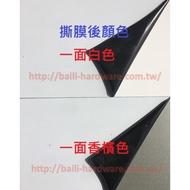 『寰岳五金』專業塑鋁板經銷商  華旗 台灣製造 塑鋁板 (香檳+純白) 採光罩 遮雨棚 鋁複合板 隔熱板 2mm 3mm
