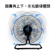 【伍田】14吋超廣角循環涼風桌扇(WT-1413S)