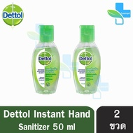 Dettol เดทตอล เจลล้างมืออนามัย 50 มล [2 ขวด] Dettol Instant Hand Soap Sanitizer 50ml สูตรหอมสดชื่นผสมอโลเวล่า