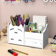 筆筒 多功能筆筒韓國創意卡通小清新學生辦公文具桌面擺件可愛小收納盒