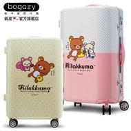[團購組]《Rilakkuma拉拉熊》童遊樂園 鋁框TSA海關鎖行李箱(20/25/29吋)