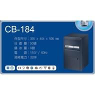 冠億冷凍家具行 義大利BREMA CB-184/50磅製冰機/含生飲等級濾心及粗過濾心/代理商現場基本安裝
