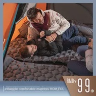 Mat Bed Moisture-Proof Breathable Outdoor Egg-Tray Camping-Tent Lunch-Break Elastic