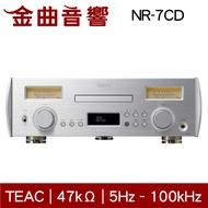 TEAC NR-7CD 網路串流CD播放 綜合擴大機 | 金曲音響