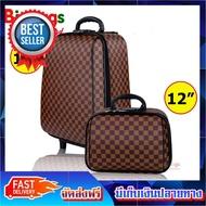 ลดสุดของปี กระเป๋าเดินทาง ล้อลาก ระบบรหัสล๊อค เซ็ทคู่ 18 นิ้ว/12 นิ้ว รุ่น 98818 กระเป๋าเดินทางล้อลาก กระเป๋าลาก กระเป๋าเป้ล้อลาก กระเป๋าลากใบเล็ก กระเป๋าเดินทาง20 กระเป๋าเดินทาง24 กระเป๋าเดินทาง16 กระเป๋าเดินทางใบเล็ก travel bag luggage size ของแท้