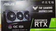 【世技電腦】ASUS TUF-RTX3080TI-O12G-GAMING Nvidia 3080TI 現貨