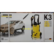 【小如的店】COSTCO好市多代購~德國 KARCHER 凱馳 高壓清洗機/洗車機K3(1台)