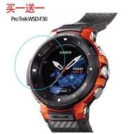 適用卡西歐Pro Trek WSD-F30智能手錶鋼化膜防爆防摔玻璃膜全屏