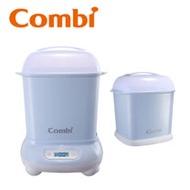 Combi Pro 360高效消毒烘乾鍋+保管箱 靜謐藍
