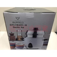 新改款 牛頭牌 安康電鍋 10人份 TC-18BW 附蒸籠層 內鍋可拆下清洗  電子鍋 直熱式電鍋 BUFFALO