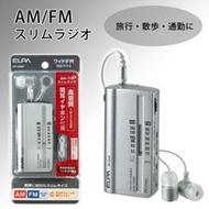 携帯ラジオ イヤホン 小型ラジオ ポータブル ラジオ 小型  高性能小型ラジオ