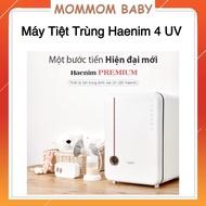 Haenim 4 UV bottle sterilizer - UV LED sterilizer genuine Korean products