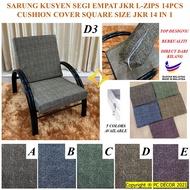 Sarung Kusyen Segi Empat JKR (Segi 4) 14 pcs Cushion Cover Square 14 in 1 (SIZE JKR)