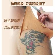 神器疤痕遮瑕膏紋身遮瑕膏持久防水痘印胎記白斑強力遮蓋假皮貼