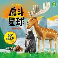 <送鑰匙圈> 戽斗星球 梅花鹿 熊貓之穴 戽斗動物園 台灣限定 戽斗 扭蛋 轉蛋