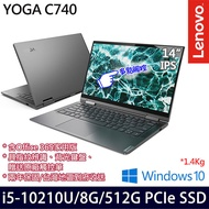 Lenovo YOGA C740 81TD009LTW 14吋翻轉觸控輕薄筆電 (i5-10210U/8G/512G PCIe SSD/Win10)