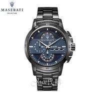 Joan代購 Maserati瑪莎拉蒂手錶男 計時碼錶多功能腕錶 大錶盤 不鏽鋼鏈防水日曆石英錶R8873619001
