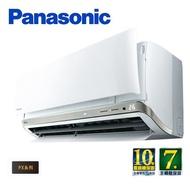 【Panasonic 國際牌】17-21坪R32變頻冷暖分離式冷氣(CU-PX110BHA2/CS-PX110BA2)