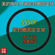 Pressure Cooker Ring Accessories At Electric Pressure Cooker Seal Ring 12st508a / 12ss507a