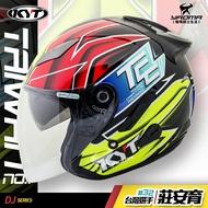 贈墨片&手套 KYT 安全帽 DJ #32 莊安育 台灣選手帽 限量款 內鏡 半罩帽 3/4帽 耀瑪騎士機車部品