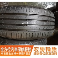【宏勝輪胎】C440.205 55 16 馬牌 CEC5 8成 2條 含工2000元 中古胎 落地胎 二手輪胎