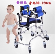 ┋  Walking aid children's articles children's Walker wheelchair assisted walking cerebral palsy hemiplegia rehabilitation equipment training and nursing