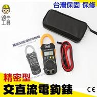 利器五金 大口徑交直流鉤表 直流勾式電表 數位交流 小型鉤錶 電流測量 測試棒