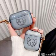 保護套硅膠適用于蘋果無線耳機套airpods3套三代創意透明棕藍捂臉熊軟殼