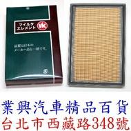 LEXUS ES200 2016~2017年 日本VIC超高密度超高品質空氣芯 (A-1029)