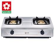 櫻花牌 G632KS 純銅爐頭全白鐵傳統式二口瓦斯爐