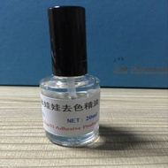 TPE sex doll color stain remover cleaning cream 20ML