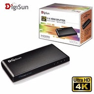 [富廉網] DigiSun VH714 4K2K HDMI一進二出影音分配器
