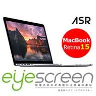 EyeScreen 2016 MacBook Pro Retina 15 螢幕保護貼