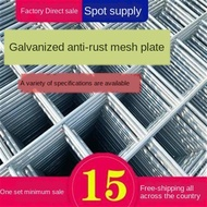 ✑△◘Welded wire mesh galvanized cars piece of dog cage shelf breed pigeon house floor heating net