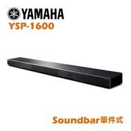 YAMAHA山葉 單件式Soundbar YSP-1600