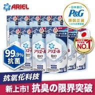 【日本 ARIEL】新升級超濃縮深層抗菌除臭洗衣精補充包 630g x12包 (經典抗菌型/室內晾衣型)