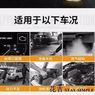 新品促銷-三元催化清洗劑 買一送一 發動機內部清潔免拆 節氣門除積碳淨 尾氣清潔劑 三元催化器清洗劑 妮子