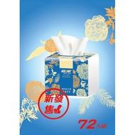 【統潔】特級衛生紙250抽,單抽,免運,團購,台灣製造,衛生紙,可丟馬桶