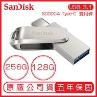 SanDisk Ultra Luxe USB Type-C 雙用隨身碟 SDDDC4 雙用碟 隨身碟 128GB 256GB