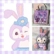 Disney Cute Stella Lou Duffy Lunch Bag with zip & Disney Cute Stella Lou Duffy Doll.