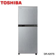 【送東元空氣清淨機】TOSHIBA 東芝GR-A25TS(S) 冰箱 典雅銀 2門 192L 一級變頻