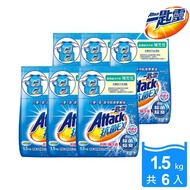 【一匙靈】抗菌EX超濃縮洗衣粉 補充包(1.5KG x6入/箱)
