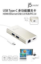 ~幸運小店~j5create JCA374 Type-C多功能擴充卡HDMI/RJ45/USB3.0 HUB/PD