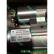 日產大盤 NISSAN 原廠 TIIDA C11 BIG TIIDA C12 1.6 NA 啟動 起動 馬達