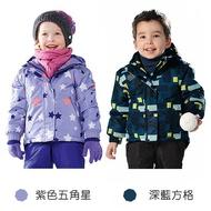 兒童防風防潑水雪衣 滑雪衣 保暖厚外套夾克 橘魔法 baby magic 北海道 韓國 滑雪 雪衣